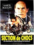 Quelli della calibro 38 - French Movie Poster (xs thumbnail)