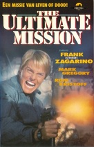 Missione finale - German Movie Cover (xs thumbnail)