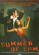 Summer Of Sam - German Movie Poster (xs thumbnail)