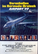 Airport '77 - German Movie Poster (xs thumbnail)