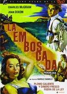 Roadblock - Spanish DVD cover (xs thumbnail)