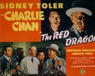 The Red Dragon - Movie Poster (xs thumbnail)