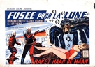 Missile to the Moon - French Movie Poster (xs thumbnail)