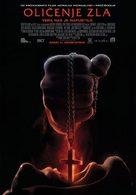 Incarnate - Serbian Movie Poster (xs thumbnail)
