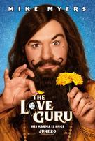The Love Guru - Movie Poster (xs thumbnail)
