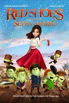 Red Shoes & the 7 Dwarfs - Movie Cover (xs thumbnail)