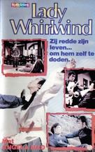 Tie zhang xuan feng tui - Dutch VHS cover (xs thumbnail)