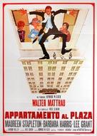 Plaza Suite - Italian Movie Poster (xs thumbnail)