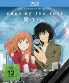 Higashi no Eden Gekijoban I: The King of Eden - German Blu-Ray cover (xs thumbnail)