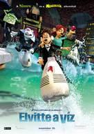 Flushed Away - Hungarian Movie Poster (xs thumbnail)