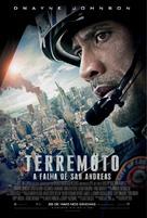 San Andreas - Brazilian Movie Poster (xs thumbnail)