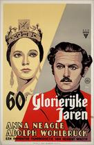 Sixty Glorious Years - Dutch Movie Poster (xs thumbnail)