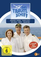 """Das Traumschiff"" - German Movie Cover (xs thumbnail)"