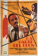 La parte del león - Argentinian Movie Poster (xs thumbnail)