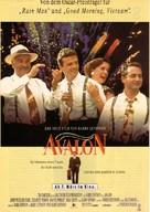 Avalon - German Movie Poster (xs thumbnail)