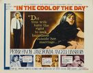 In the Cool of the Day - Movie Poster (xs thumbnail)
