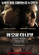 We Own the Night - South Korean Movie Poster (xs thumbnail)