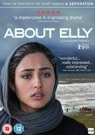 Darbareye Elly - British DVD cover (xs thumbnail)