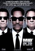Men in Black 3 - Thai Movie Poster (xs thumbnail)