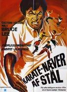 Tang shan da xiong - Danish Movie Poster (xs thumbnail)