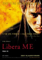 Libera me - South Korean Movie Poster (xs thumbnail)