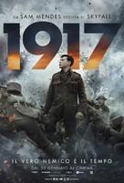 1917 - Italian Movie Poster (xs thumbnail)