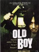 Oldboy - French Movie Poster (xs thumbnail)