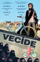 Wadjda - Turkish Movie Poster (xs thumbnail)