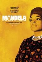 Mandela: Long Walk to Freedom - British Movie Poster (xs thumbnail)