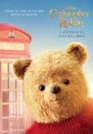 Christopher Robin - Turkish Movie Poster (xs thumbnail)