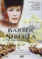 Sibirskiy tsiryulnik - Dutch DVD cover (xs thumbnail)