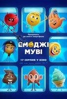 The Emoji Movie - Ukrainian Movie Poster (xs thumbnail)