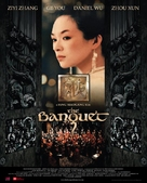 Ye yan - Movie Poster (xs thumbnail)