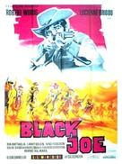Black Jack - French Movie Poster (xs thumbnail)