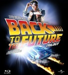 Back to the Future Part III - Blu-Ray cover (xs thumbnail)