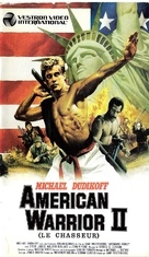 American Ninja 2: The Confrontation - French VHS movie cover (xs thumbnail)