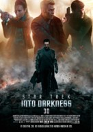 Star Trek: Into Darkness - German Movie Poster (xs thumbnail)