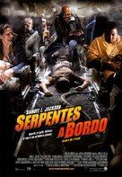 Snakes on a Plane - Portuguese poster (xs thumbnail)
