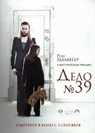 Case 39 - Russian Movie Poster (xs thumbnail)