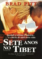 Seven Years In Tibet - Brazilian Movie Poster (xs thumbnail)