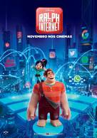 Ralph Breaks the Internet - Portuguese Movie Poster (xs thumbnail)