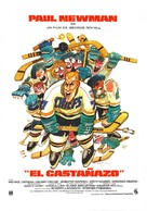Slap Shot - Spanish Movie Poster (xs thumbnail)