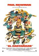 Slap Shot - Spanish Movie Poster (xs thumbnail)