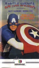 Captain America - Mexican VHS movie cover (xs thumbnail)
