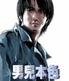 Invisible Target - Chinese Movie Poster (xs thumbnail)
