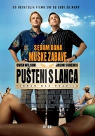 Hall Pass - Croatian Movie Poster (xs thumbnail)