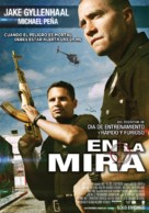 End of Watch - Argentinian Movie Poster (xs thumbnail)