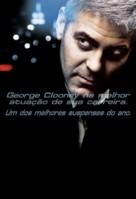 Michael Clayton - Brazilian poster (xs thumbnail)