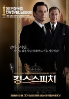 The King's Speech - South Korean Movie Poster (xs thumbnail)
