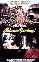 Salaam Bombay! - French Movie Poster (xs thumbnail)
